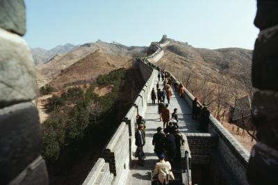 Problemi con i nomi di dominio cinese, la latenza e timeout DNS
