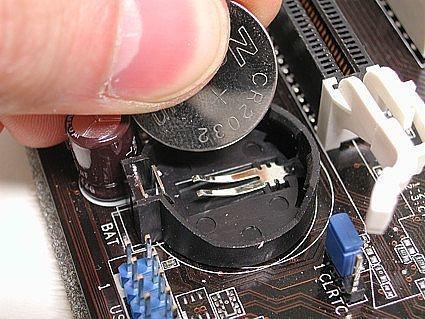 Come reimpostare un BIOS PC