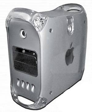 Come impostare un PowerMac G4 come server