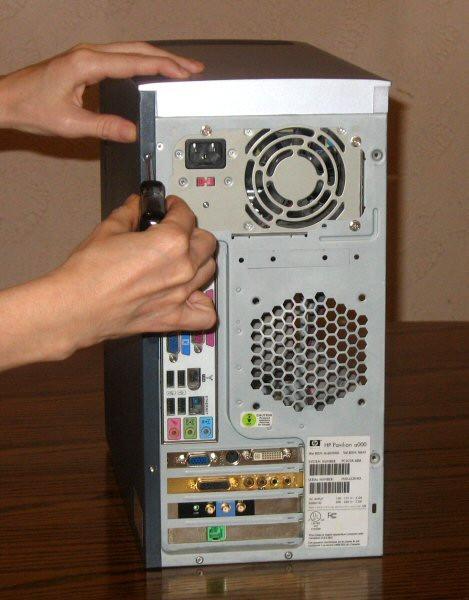 Come aggiornare una scheda video di HP