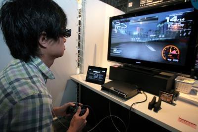 Come per lo streaming multimediali da un PC a PS3