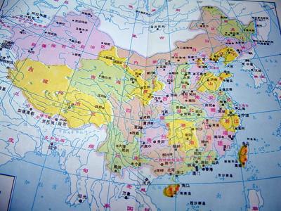 Come convertire un PDF Mappa di GIS