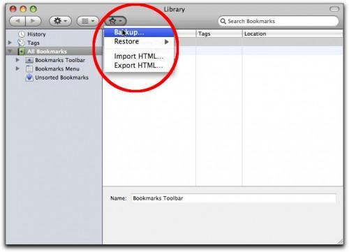 Come eseguire il backup di Firefox segnalibri su Mac OS X