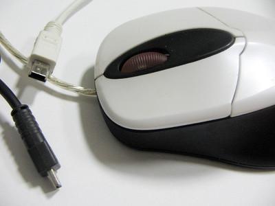 Come Modificare il BIOS su un computer portatile Dell Studio 17 per un esterno USB mouse