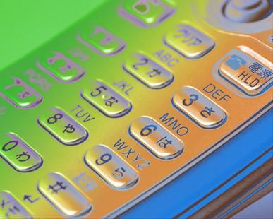 Come utilizzare un telefono cellulare Nokia come modem