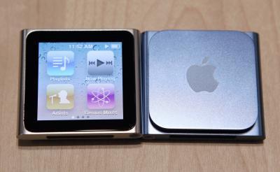 Come convertire musica MP3 in formato iPod