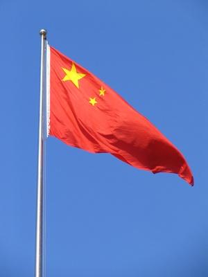Come ignorare il filtro di Internet in Cina