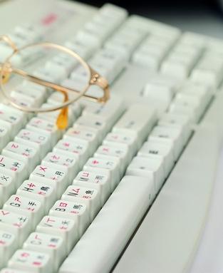 Come aggiungere una tastiera russa