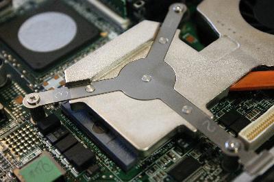 Come installare un disco rigido su un notebook Toshiba Satellite