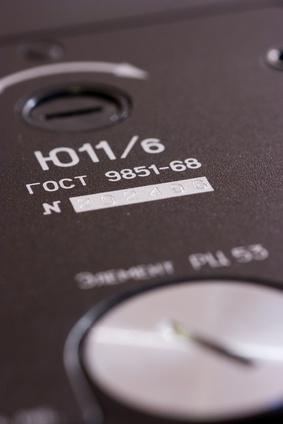Come individuare le password del BIOS Phoenix