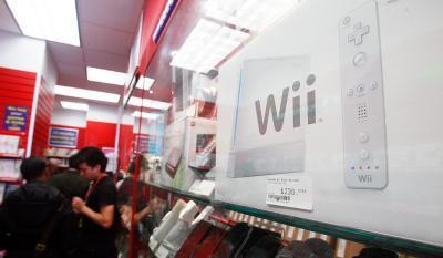 Come collegare il Wii a My Gateway computer