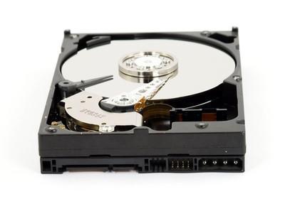 Come pulire un disco rigido prima di donare