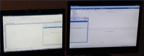 Come leggere le email su un desktop esteso