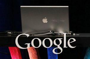 Che cos'è Google totale?