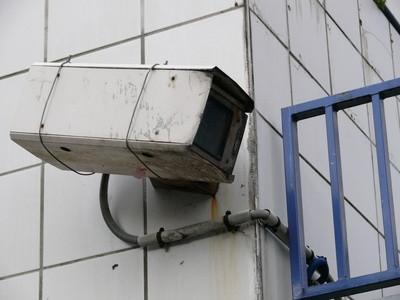 Come costruire un sistema di sicurezza Home Video con il mio PC