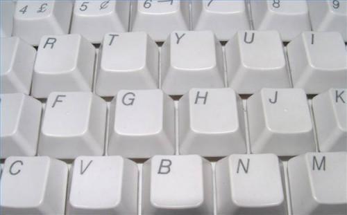 Come imparare tastiera Microsoft