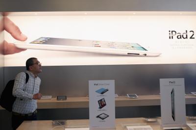 Quanto costa la 16Gb iPad attesa?