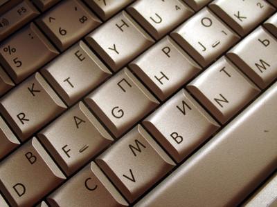 Come trovare una parola chiave del prodotto nel Registro di sistema