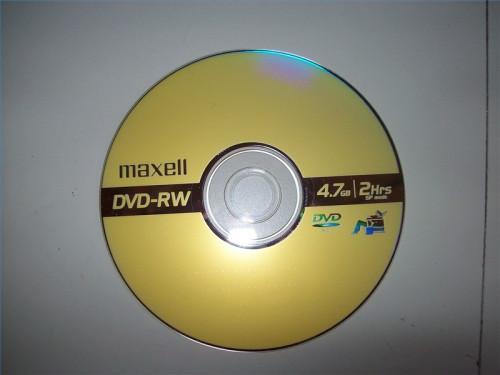 Home rimedi per i DVD Graffiato