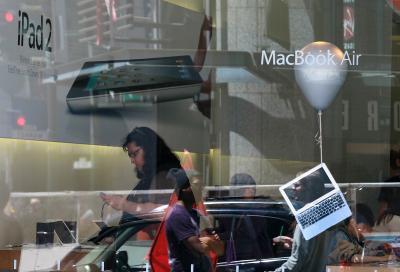 Come decomprimere i file su un Mac OS X