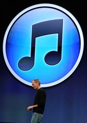 Come sbarazzarsi di una canzone sconosciuta in iTunes