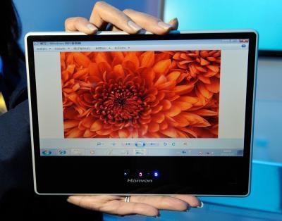 Cosa Pulsante Sei Premere per scattare una foto del vostro schermo del computer?