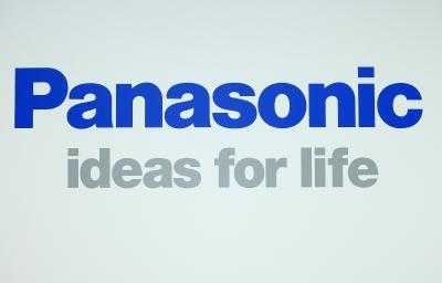 Come mettere un video sul computer da una videocamera Panasonic?