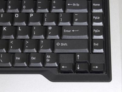 Le istruzioni su come modificare una tastiera del computer portatile Dell