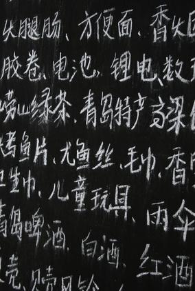 Come convertire un documento di Word da Inglese a cinese mandarino