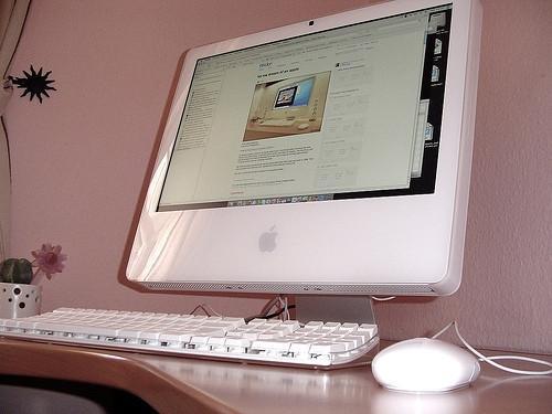 Come modificare un iMac Superdrive