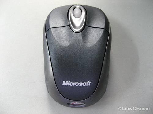 Come risolvere un mouse ottico senza fili di Microsoft