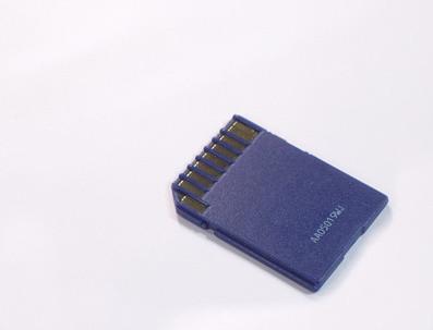 Come formattare una scheda SD a un piccolo formato