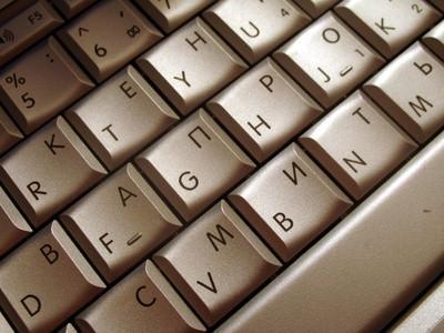 Come riparare il Registro di un PC pigro