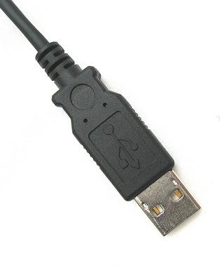 Come fare un cavo di trasferimento USB