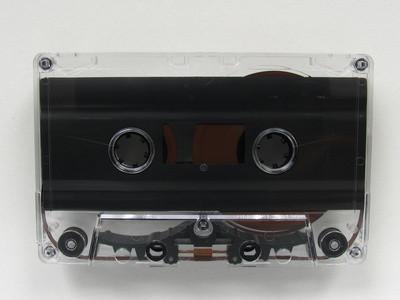 Come convertire una cassetta a un MP3 con Cool Edit Pro