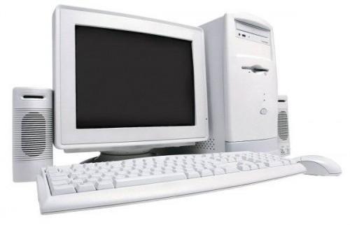 Computer Punte di manutenzione preventiva