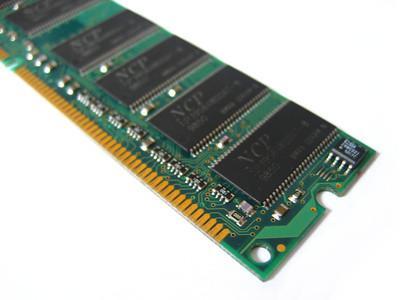 Come modificare il BIOS per nuova memoria