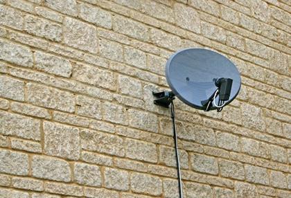 Come costruire una antenna parabolica antenna wireless