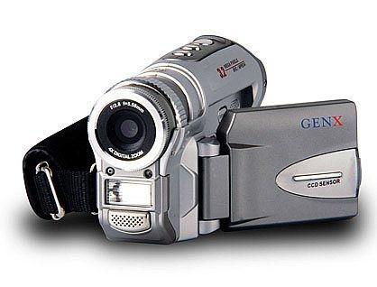 Come usare la videocamera digitale come webcam per il basso costo