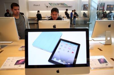 Come copiare un file da un iMac Unità