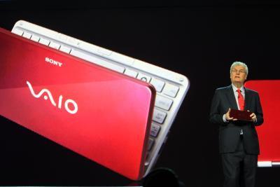 Come fare il touchpad su un Sony Vaio?